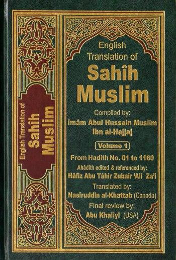 SahihMuslim