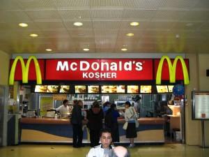 kosher-mcdonalds